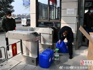 临潼:抗疫情守土有责 坚决打赢阻击战