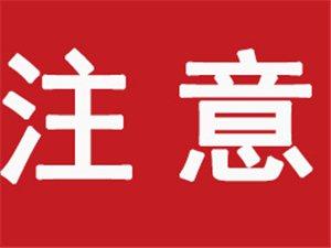 2020年2月11日0时至12时,滨州市无新增新冠肺炎确诊病例,新增疑似病例1例