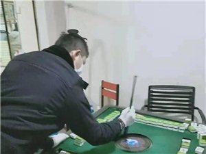 【城事】澳门金沙城中心公安疫情期间查获聚众赌博14人,收缴赌资2.4万余元