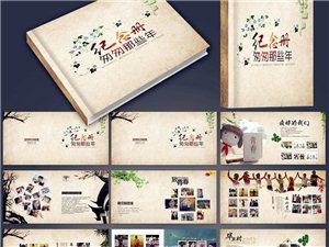 百搭通广告承接各类印刷、招牌制作、标识字牌等