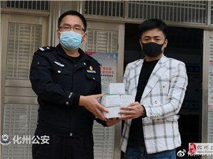 化州热心市民给一线执勤民警送口罩