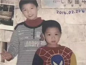 紧急寻人:化州两兄弟在广伦山失联,都穿着蓝色拖鞋!