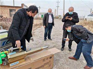 阜城县鑫鹏建筑机械厂,常慎华、常慎强同志,为东霞口村父老乡亲安全度过疫期,捐赠消毒用机动喷雾器一台和