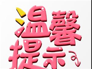 富平�⒂�大�L寒潮天�猓�14�起日平均��刂苯�9~11℃!!