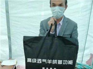 干部日夜防控,爱心企业为华齐村防控点捐保暖大衣,特别感谢!