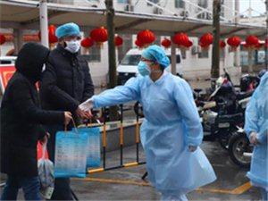 最新:滨州市第七例、第八例治愈患者在邹平出院