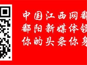 【视频】鄱阳县首例新冠病毒感染性肺炎患者14日治愈出院