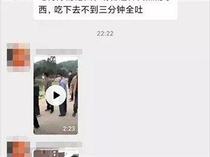 网友气炸:化州一村民不戴口罩强行通行,还爆粗口辱骂值岗人员
