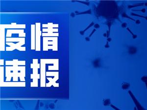 【今日�^�l】【疫情速�蟆�2月15日安�c新增�蟾嫘鹿诜窝撞±�1例,累�81例,患者�情公布