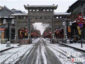 古城雪景大家看看