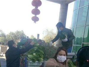 滕家河村民王昌全、杨晓春2千斤爱心蔬菜送市民