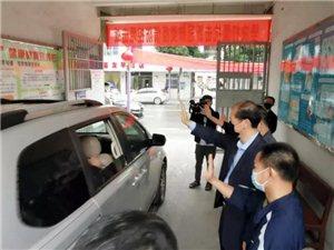 出征!出征!――白沙县疾控中心人员驰援湖北荆州