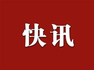 咸��各�h市�^�_�\病例信息,��到村�社�^…