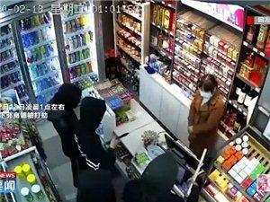 比病毒还凶猛!化州几名蒙面男子凌晨持刀棍抢劫商铺!