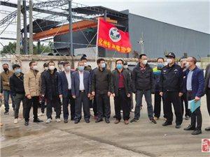 化州市禁毒公益人士捐赠18吨番薯发往湖北