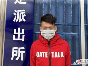 拒不配合检查强行冲卡,化州一男子被警方拘留5日