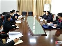 安庆市督导组来桐督导工业企业复工复产工作