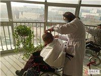 疫情之下,宿州平安颐养院这样做,让老人更安心