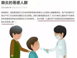 疫情期间,孕产妇能不能产检