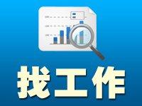 郑州全职亚愽国际娱乐