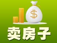 郑州房屋亚搏体育app