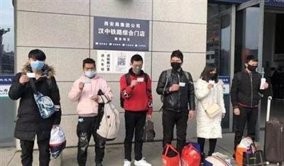 排查疫情时,汉中一社区意外端掉6人传销窝