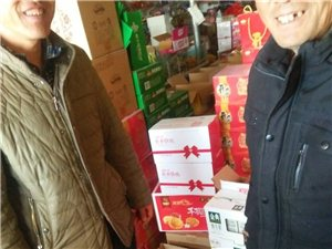 东伊村村民为疫情防护人员捐赠慰问品