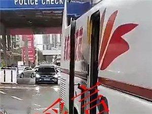 网传高州一大巴粤KK5766车全车人要被隔离?真相来了……