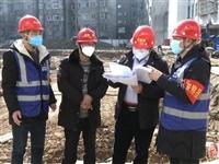 安庆市督导组来桐督导建设工程复工工作