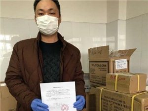 伊能静捐赠的2.24万双医用手套到黄石了