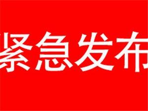官方紧急发布!22日起,滨州有序恢复城区公交、城际公交!恢复出租车(网约车)运营!