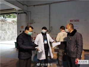 黄石市国有企业积极向防疫一线捐赠医疗物资