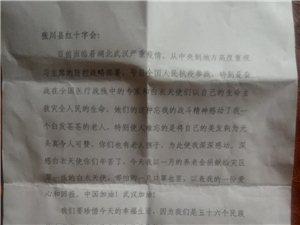 ��家川大��r民李志�s捐�1月�B老金120元助力�鹨呤芎迷u