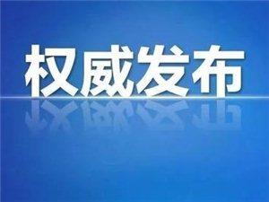又降了!河南新增确诊病例2例,出院103例,郑州市1例