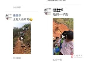 """茂名一男子造谣""""全村进山避难""""视频,被查了"""