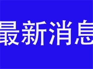 2020年2月23日0时-12时,滨州市无新增新冠肺炎确诊病例