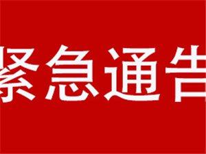"""紧急通告!今天起滨州实行""""两测温、双报告、一检测""""制度"""