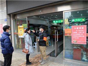 广安邻水:民主党派积极参与疫情防控