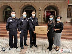 ?化州各界群众慰问战疫一线警务人员