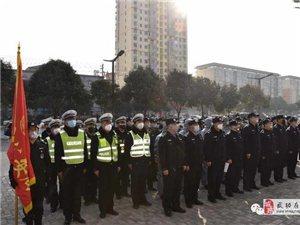 【战疫情】武功县公安局致全体民警辅警及家属的一封慰问信