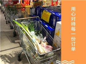 �物不出�T 人人�上商城上�【城�^4公里免�M配送】!
