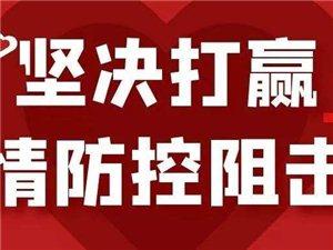 【战疫情】武功县民政局四项举措保障疫情期间城乡困难群众基本生活