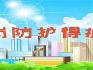 郑州企业复工信息