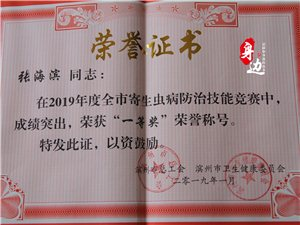 """【身�】第39期:博�d身患��直性脊柱炎的42�q疾控""""�鹗俊痹谝痪�!直面"""