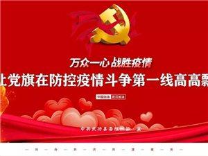 【抗疫人物风采】马晓林:奋战防疫一线,彰显忠诚担当