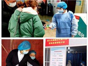 【抗疫人物风采】王晓泉:妈妈是护士长, 必须冲在工作最前线