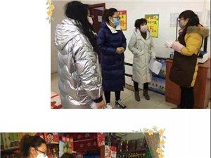 【抗疫人物风采】弓青琳:尽职尽责的女站长
