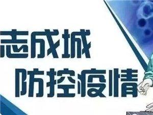 """【抗疫人物风采】侯江波:同心抗""""疫"""" 不胜不休"""