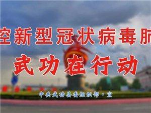"""【抗疫人物风采】邵永力:战""""疫情""""强保障  暖民心"""