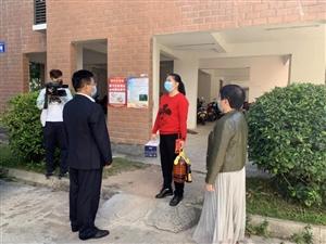 白沙县工商联联合县农商行走访慰问援鄂医护人员家属